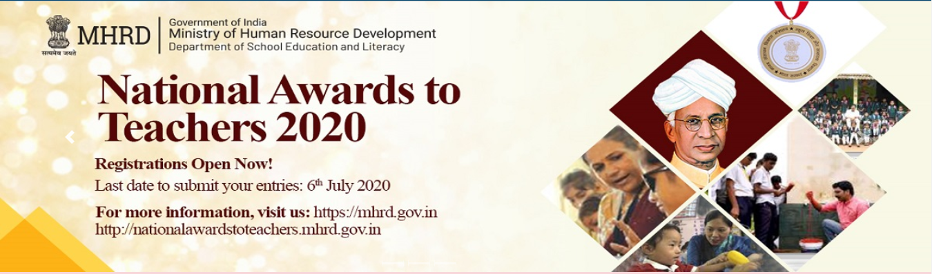 National Awards to Teachers 2020, Apply Now